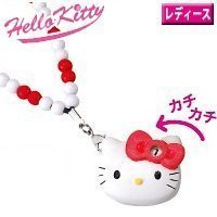 Bridgestone Golf Hello Kitty Score Counter Gkt101 by Bridgestone Sports Japan