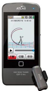 Yupiteru Swing de golf d'entraînement Gst-5arc 【 Japon Domestic véritable produits 】