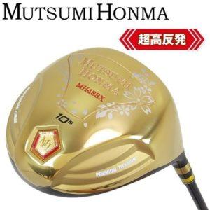 Mutsumi Clan Driver de golf Mh488X 10.5degrés (R) PU/Grande 488CC Modèle à partir du Japon