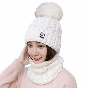 iYmitz Bonnet d'hiver Femme,Chauffant Bonnet Tricot avec Écharpe de Doublure Polaire, Hiver Chapeau Beanie pour Femme,Chaud Écharpe Chapeau Tricoté